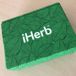 アイハーブから届いたプレゼントとボックスが激可愛かった件!