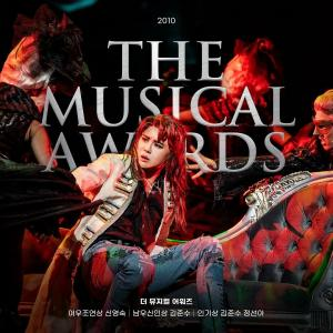20200909 emk_musical instagram/ジュンス