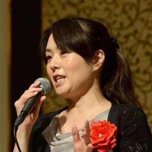 95. 国防女子…杉田水脈