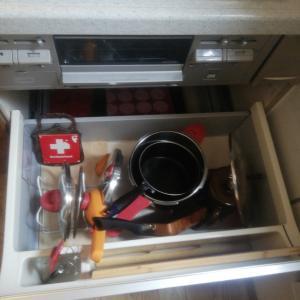 【IKEA】600円で鍋類収納