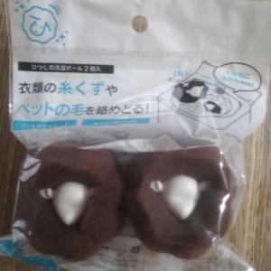 【セリア】ひつじの洗濯ボールの効果