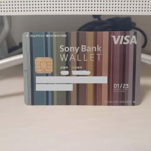 【画像付き】『Sony Bank WALLET』で貯めた外貨を海外で引き出す手順