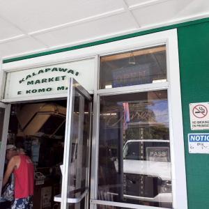 カイルアビーチ近くの『カラパワイマーケット』で食べる朝食が最高でした!【ハワイ旅行記】