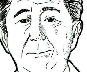 第二百一回国会における安倍内閣総理大臣施政方針演説