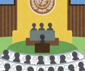 中国、韓国、シンガポール、メキシコは世界貿易機関(WTO)の定義する発展途上国と言えるのか