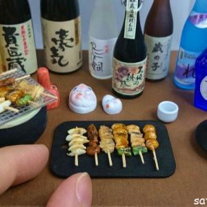 ミニチュア『やきとり』日本とフランスで食べるYakitoriの違いが面白い