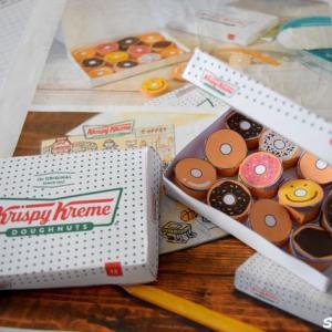 【子供とおうち時間】「クリスピー・クリーム・ドーナツ」のペーパークラフトを作ってみた♪