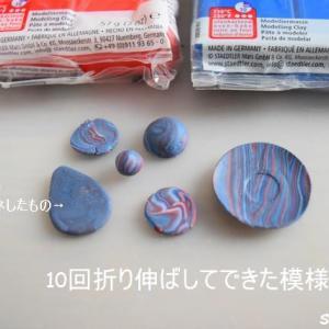ポリマークレイ/オーブン粘土★【マーブリング】の作り方、混ぜ方、回数 ※おまけ)樹脂粘土と比較