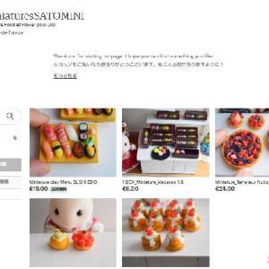 4月からデビュー!販売サイト【Etsy】とつぶやき【Twitter】