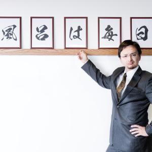 転職成功のコツは、計画性を持つ人・逃げ癖を付けない人が転職活動を制する!