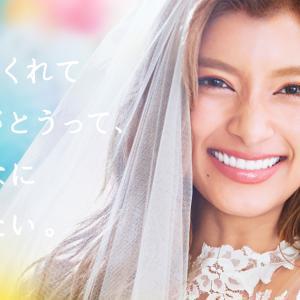 貯金なしで叶う結婚式選び!今話題の「ハナユメ割」ってどうなの?