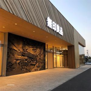 北陸最大級の無印良品が石川県にオープン!スタッフさんおすすめ新店舗見学の時間帯と無印良品週間の購入品レポ