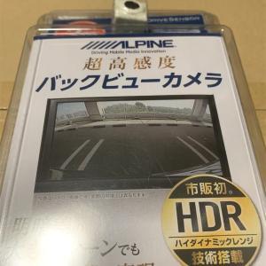 『トヨタ』150系プラドにナビを付ける。バックカメラ編。『DIY』