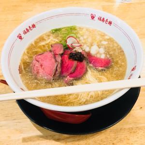 平成最後の肉(29)の日☆「福島壱麺」の山椒薫る超豪華鹿肉ラーメン♪