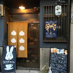 野寄聖統 さんの古民家再生から学ぶ大阪のカフェ巡り♪