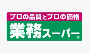 【業務スーパー】関西人御用達?の業務スーパーでおススメの安くて美味しいプチ大福