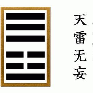 第59回東京都中学校吹奏楽コンクール3日目 A組どりーむホール  8団体目 中央区立銀座中学校