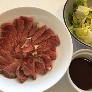 【料理】ローストビーフの出来栄えは…?