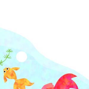 ポップなタッチが可愛い、暑中見舞い向け金魚のイラスト素材です。
