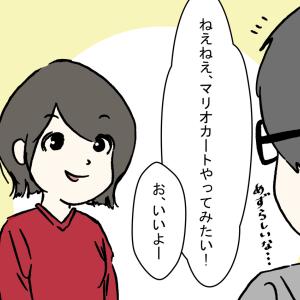 彼女とマリオカートの話