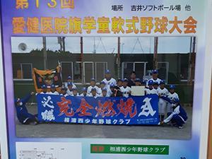 ポスター製作事例 -野球大会ポスター