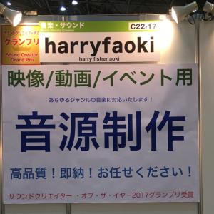 ポスター製作事例 – イベントポスター