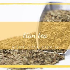甜茶の味は?効果・効能、飲み方を解説!副作用や妊娠時の心配事は?
