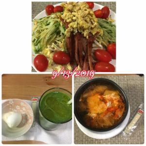 低糖質ダイエット 食事例 26日目