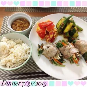 Week 17, 07/31/2019 :しっかり食べるダイエット献立
