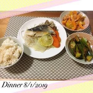Week 17, 08/01/2019 :しっかり食べるダイエット献立