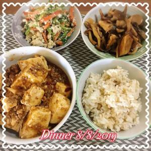 Week 18, 08/08/2019 :しっかり食べるダイエット献立