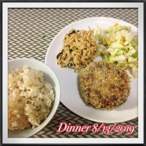 Week 19, 08/13/2019 :しっかり食べるダイエット献立