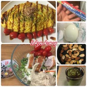 低糖質高たんぱくダイエット 食事例 12日目