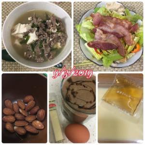 低糖質高たんぱくダイエット 食事例 16日目