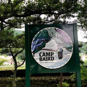 地ビールも飲めるキャンプ場 キャンプベアードに行ってきました。