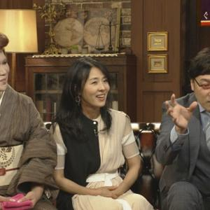 NHK「逆転人生」で放送されたシワ改善美容液 リンクルショット