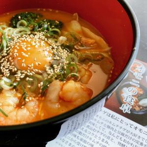 【レビュー】オモニの食卓 海鮮スンドゥブチゲセット