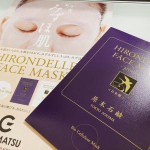 【レビュー】高級パック HIRONDELLE FACE MASK Premium