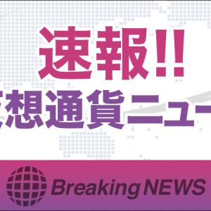【墨汁速報】S&P DJIインデックス 仮想通貨版S&P500指数を2021年ローンチ予定