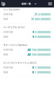 6月22日 仮想通貨 取引状況