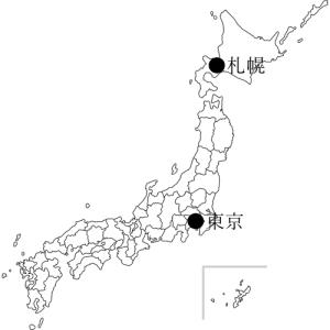 五輪のマラソンと競歩の札幌開催決定