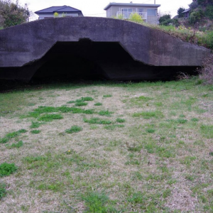 掩体壕:千葉県館山市
