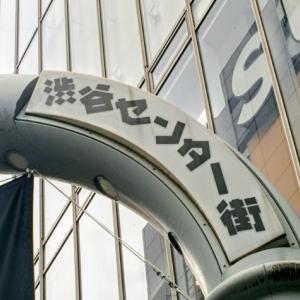 渋谷 お得ランチ紹介