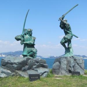 4月13日  ~宮本武蔵VS佐々木小次郎~巌流島の戦い!