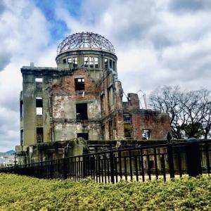 8月6日広島原爆投下から75年