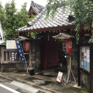 お岩さんの神社とお寺