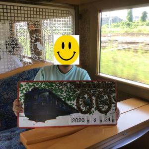 人気観光列車「かわせみ やませみ」臨時区間便に乗車!!