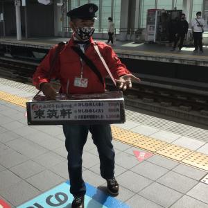 弁当売りの声が響く駅(JR九州 折尾駅)