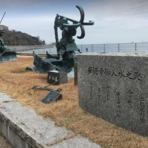3月24日 壇ノ浦の戦い(源平合戦最終章)