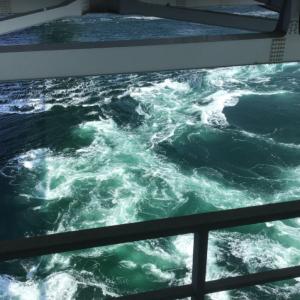 鳴門の渦潮を見てきたよ ②大鳴門橋から真下の渦潮を見たよ!!